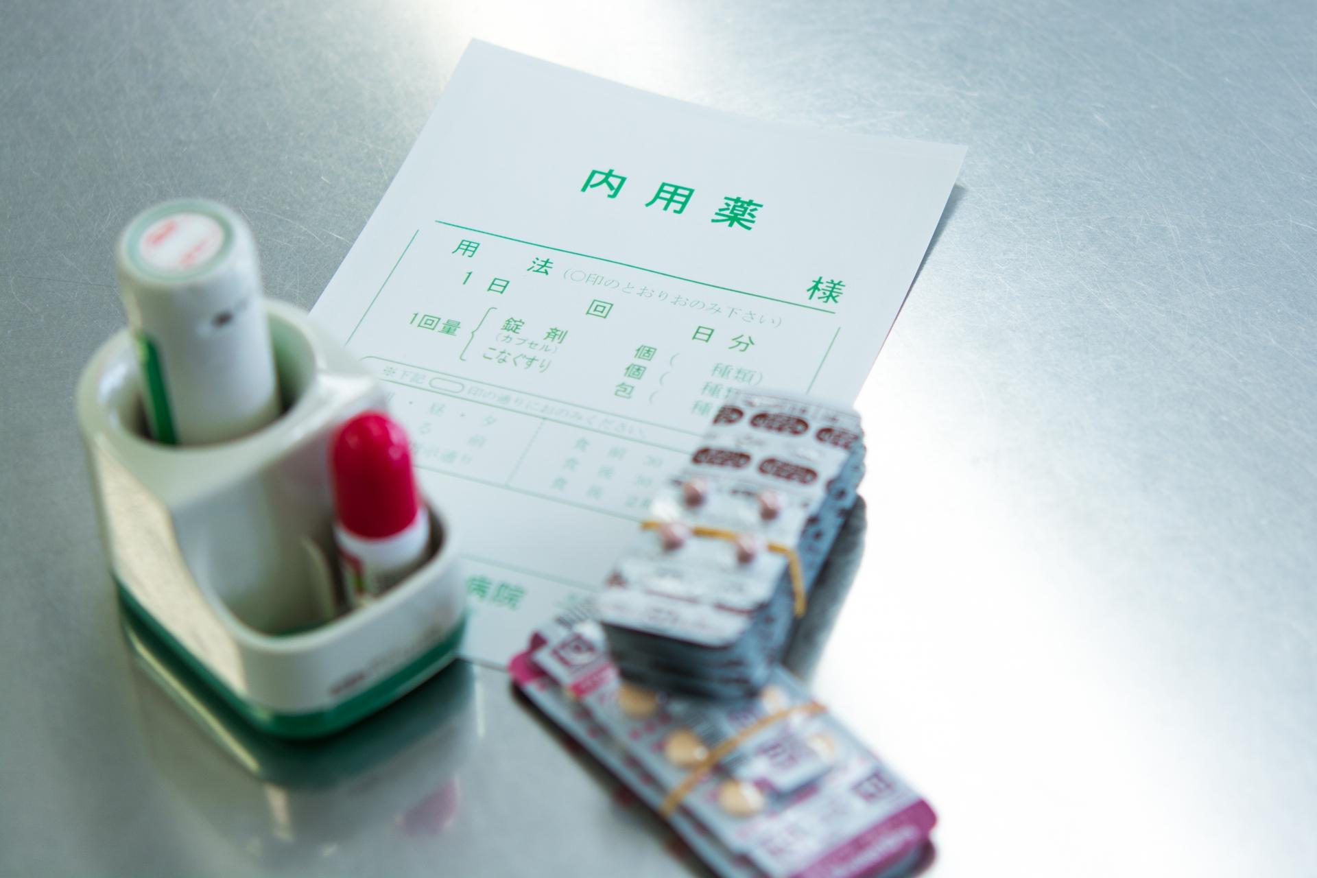 『医薬品の用法・用量』のゴロ・覚え方